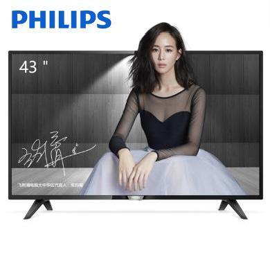 飛利浦(PHILIPS) 43PFF5282/T3 43英寸安卓智能網絡wifi電視機