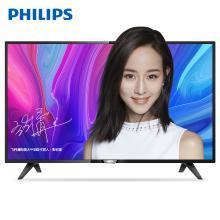 飛利浦(PHILIPS)32PHF5212/T3 32英寸高清WiFi智能液晶平板電視新品