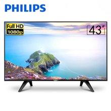 飞利浦(PHILIPS) 43PFF3282/T3 43英寸新品高清LED液晶平板电视