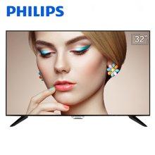 飞利浦(PHILIPS)32PHF3282/T3 32英寸 丰富接口 环绕音效 高清LED液晶平板电视机