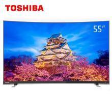 东芝(TOSHIBA) 55U6880C 55英寸 曲面4K超高清AI人工智能超薄电视