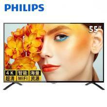 飞利浦(PHILIPS)55PUF6012 55英寸4K超高清 二级能效 科技感机身 WIFI智能液晶电视