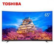 东芝(TOSHIBA) 65U6880C 65英寸 曲面4K超高清AI人工智能超薄电视