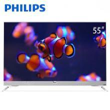 飞利浦(PHILIPS)55POD901F/T3 55英寸 OLED HDR 广色域 三边流光溢彩 超薄金属机身 4K超高清WIFI智能液晶电视机