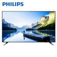 飞利浦(PHILIPS)50PUF6013/T3 50英寸4K超高清 WIFI智能液晶电视机