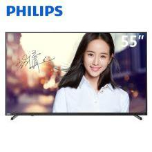 飞利浦(PHILIPS)55PUF6263 55英寸4K超高清液晶电视机智能wifi网络平板