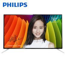 飞利浦(PHILIPS)50PUF6112 50英寸4K超高清 WIFI智能液晶电视机