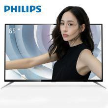飞利浦(PHILIPS)65PUF6112  65英寸4K高清网络智能液晶电视机