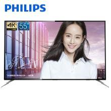 飞利浦(PHILIPS)55PUF6192/T3 55英寸 HDR 二级能效5核GPU安卓5.1系统4K超高清WIFI智能液晶电视机