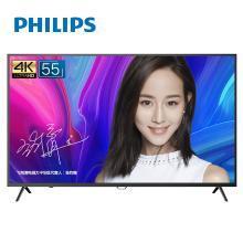 飞利浦(PHILIPS)55PUF6023/T3 55英寸 人工智能 4K超高清HDR 二级能效 网络智能液晶电视机
