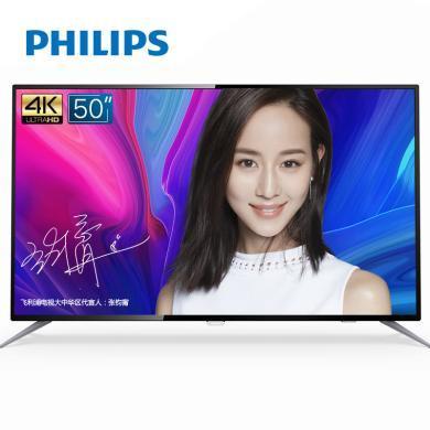 飛利浦(PHILIPS)50PUF6192/T3 50英寸 人工智能 4K超高清 HDR網絡智能液晶電視機