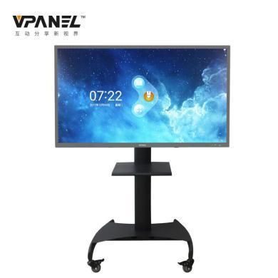 VPANEL 75英寸智能会议大屏S75R10(OPS i7模块+无线传屏2+智能笔1+摄像头1+无线麦克风)(S75R10)
