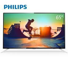 飛利浦(PHILIPS)65PUF6112 65英寸4K高清網絡智能液晶電視機