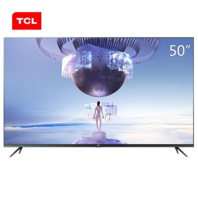 TCL 50V2 50英寸纖薄全面屏4K超清HDR電視機 30核人工智能(銀河灰)
