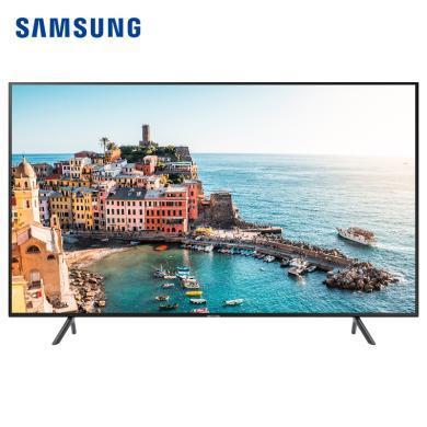 三星(SAMSUNG)UA75RU7700JXXZ 75英寸19新款4K超高清智能HDR平板液晶电视