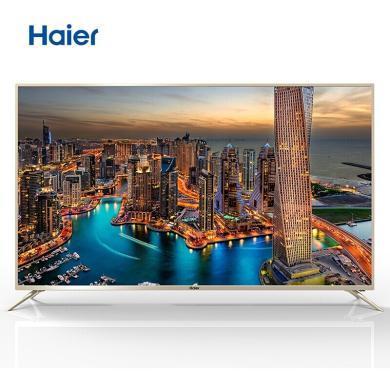 海尔(Haier)电视4K超清人工智能WiFi 蓝牙语音遥控液晶网络电视55寸LS55Z51Z