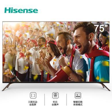 海信(Hisense) HZ75U7A 75英寸 4K ULED超画质 无边全面屏 AI人工智能电视