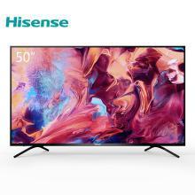 海信(Hisense)4K超高清人工智能网络液晶平板电视机50英寸 HZ50A55
