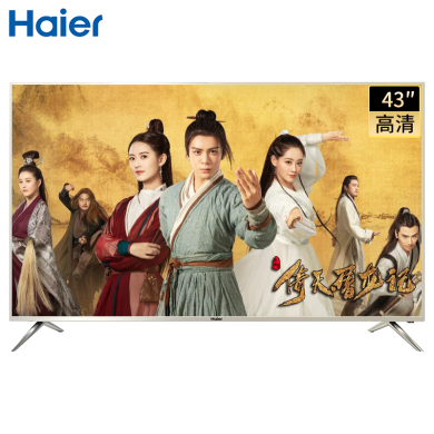 海爾(Haier)電視液晶超薄內置WiFi 智能高清平板電視機臥室優選 43英寸 LE43Z51Z
