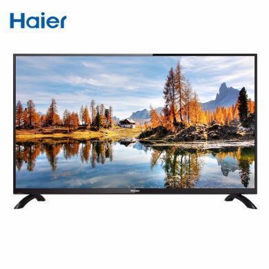 海尔 (Haier)LE39Z51Z 39英寸高清超薄 WiFi网络液晶平板电视机
