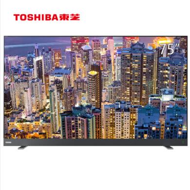 東芝(TOSHIBA) 75U7700C 75英寸4K超高清AI人工智能語音 超薄液晶電視