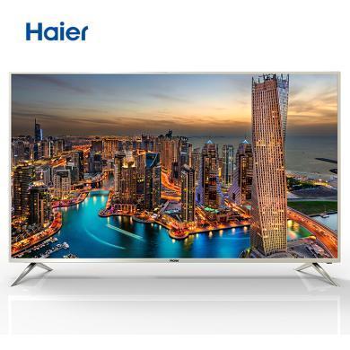 海爾電視4K高清智能 58英寸液晶智能wifi語音控制平板電視機 LS58Z51Z 金色
