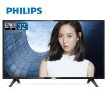 飛利浦(PHILIPS)32PHF5292/T3 32英寸 人工智能 二級能效 安卓系統 海量應用 網絡智能液晶電視機