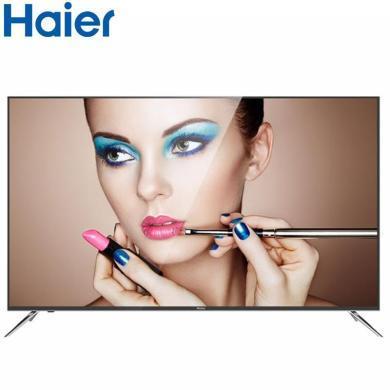 Haier海爾電視50/55英寸4K超高清人工智能語音網絡超薄液晶平板電視機