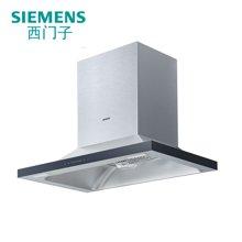西门子(SIEMENS)LC57SA951W 家用顶吸欧式大吸力抽吸油烟机