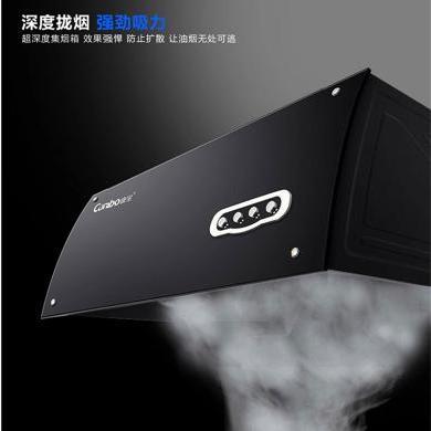 【全國聯保 電機終身保修】康寶中式煙機B21吸油煙機抽油煙吸煙機