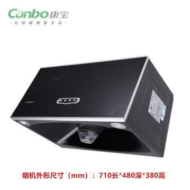 【全國聯保 電機終身生保修】Canbo/康寶煙機CXW-198-B85/95中式煙機大吸力