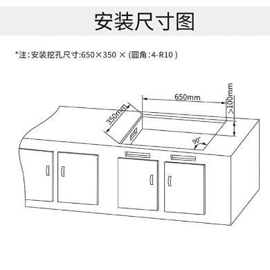 【專利聚中勁火】老板燃氣灶7B28/7G29煤氣爐煤氣灶天然氣灶液化氣灶