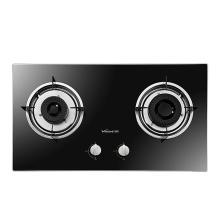 万和 B8-L12X 燃气灶具台式嵌入式两用燃气灶双眼灶具钢化玻璃面板燃气灶