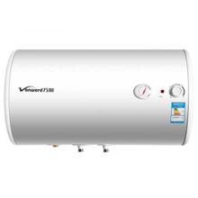 万和/Vanward 热水器 电热水器 E40-T3G/50/60/80/100-T3G储水式速热电热水器 双盾安全 40升/50升/60升/80升/100升