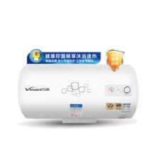 【高性价比】万和/Vanward 热水器 电热水器 C21-21储水式速热恒温电热水器