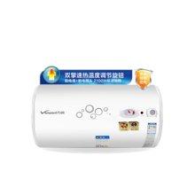 万和/Vanward 热水器 E50-T21-21 储水式速热恒温电热水器