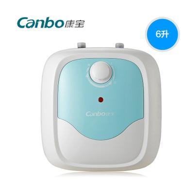 【小廚寶】康寶電熱水器CBD6-LB小廚寶廚房洗碗熱水器