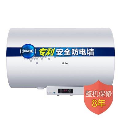 Haier/海爾 EC6002-R 60升儲水式壁掛式電熱水器家用速熱洗澡節能