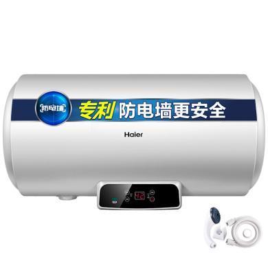 海爾(Haier)60升電熱水器 2000W變頻加熱 多重安防預約 專利2.0安全防電墻EC6002-Q6