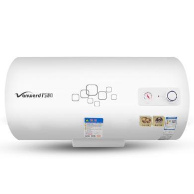 萬和電熱水器C21儲水式電熱水器儲水式電熱水器速熱雙盾電熱水器