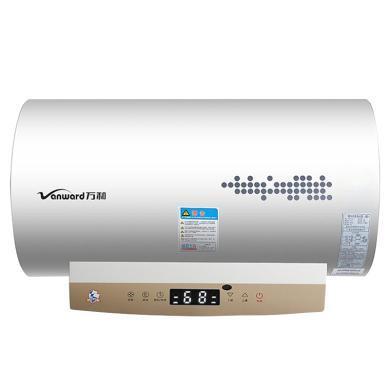 萬和電熱水器EY15A-21電熱水器遙控儲水式電熱水器速熱恒溫電熱水器
