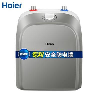 海爾 小廚寶即熱式電熱水器 速熱儲水式廚寶 洗手池熱水寶 廚房熱水器
