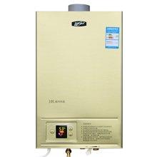 奇田(Qitian) JSG20-10A(06)无氧铜土豪金恒温 10升智能恒温燃气热水器(带绿标)