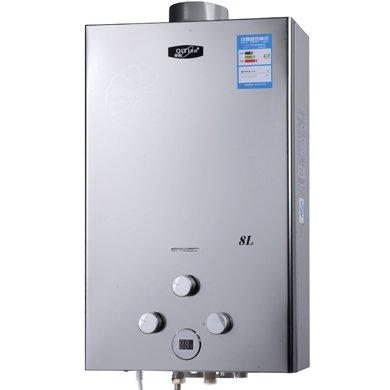 奇田(Qitian) JSG16-8A金钢 8升平衡式燃气热水器 铜水箱(带绿标)