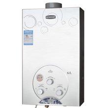 奇田(Qitian) JSG12-A(03)拉丝 6升平衡式燃气热水器 铜水箱
