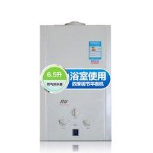 万和/Vanward 热水器 JSG13-6.5B 燃气热水器 方角四季型平衡式燃气热水器6.5升浴室安装