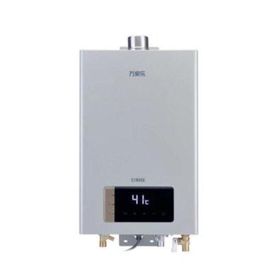 Macro/萬家樂JSQ30-16K3.2燃氣熱水器強排式天燃氣16升