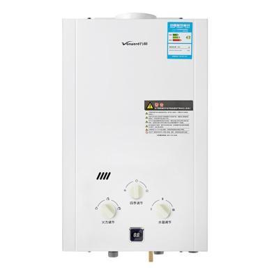 万和(Vanward)6.5升/8升  JSG16-8B 燃气热水器 四季调温 浴室使用 平衡式天然气 液化气热水器