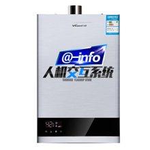 【爆款促销】Vanward/万和燃热JSQ30-16ET53  16升强排式速热恒温 燃气热水器(带绿标)