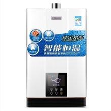 万和/Vanward 热水器 JSQ25-13L7M 万和燃气热水器13升/16升零冷水智能恒温